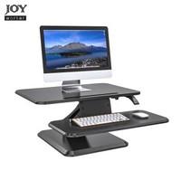 Joyworker 站立办公笔记本电脑升降桌带键盘托