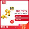 灵动创想(LDCX)帮帮龙出动 幼儿早教益智儿童玩具变形机器人 帮帮龙发声变形系列-洛奇5905