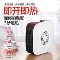 爱??怂梗╥Phox) 取暖器电暖器电暖气办公室卧室家用小型迷你电暖风便携式家用桌面暖风机 白色 智能暖风机
