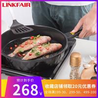凌丰(LINKFAIR)铝合金平底锅 不粘煎锅 不粘锅 28CM
