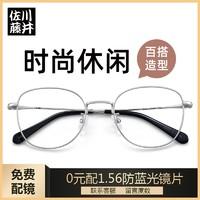 2019新款 佐川藤井金属眼镜框学生复古方框可配镜片近视眼镜FE011