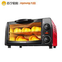 Joyoung/九阳 KX-10J5电烤箱家用烘焙多功能全自动迷你小烤箱正品