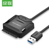 UGREEN 绿联 SATA转USB 硬盘转接线