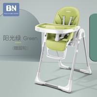 贝能  宝宝餐椅婴儿多功能座椅可折叠四合一便携式儿童餐桌椅 0-4岁 阳光绿(赠脚轮) *2件
