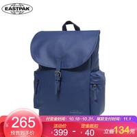 Eastpak新款翻蓋式背包 男生電腦背包 防潑水學生書包 美式潮流雙肩包 藍色EK47B96O