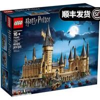 乐高LEGO 积木玩具 哈利·波特系列 71043哈利波特霍格沃兹城堡(豪华收藏)