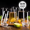 乐美雅玻璃杯子家用套装喝水杯果汁牛奶杯简约透明客厅茶杯6只装