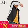 A21秋冬季男装 时尚撞色字母印花潮男夹克立领长袖短装外套 *2件