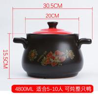 砂锅炖锅耐高温煲汤锅陶瓷砂锅煲瓦煲家用煤气燃气沙锅汤锅煮粥锅 可煲整鸭