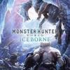DLC预售 : 《怪物猎人:世界 - 冰原》PC数字版游戏 DLC扩展包