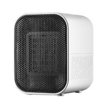 贝贝康室内加热器即开即热办公室自带提手7小时定时防倾倒冷暖风设计智能温控家用