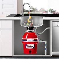 11日0点 : (双十一1元预定)贝克巴斯E50垃圾处理器家用厨房食物水槽粉碎机