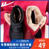 回力棉鞋布鞋冬季棉靴男女靴圆头平跟雪地靴保暖防滑中老年布鞋 红色/女款2142 35
