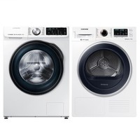 SAMSUNG 三星 WW1WN64FTBW/SC+DV90M5200QW/SC 洗烘套装