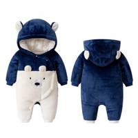 罗町男宝宝冬季加绒加厚款连体衣小熊可哈衣爬爬服