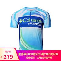 Columbia 哥伦比亚 PM3429?男款竞赛越野跑T恤