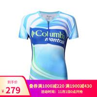 Columbia 哥伦比亚 PL2864?女款竞赛越野跑T恤