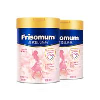 Friso美素佳兒荷蘭進口孕產婦媽媽粉0段900g*2