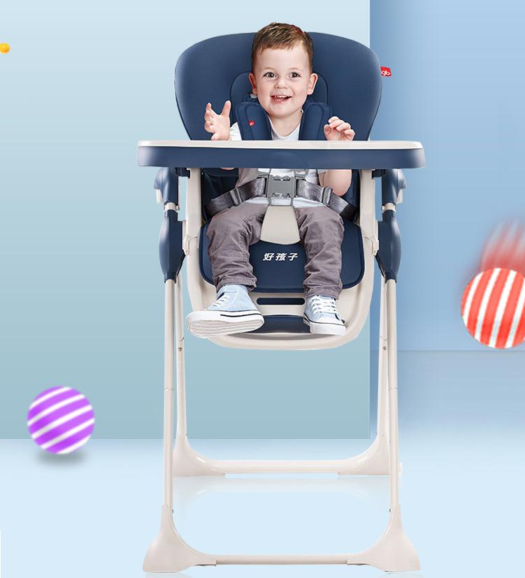 gb 好孩子 儿童餐椅