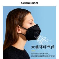 【10只装】蕉下防晒防雾霾一次性口罩