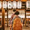 旅游尾单 : 东航直飞!杭州-日本静冈/大阪6天往返含税机票