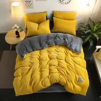 珊瑚绒四件套魔法绒双面绒被子被套床上三件套被罩加厚冬季法兰绒