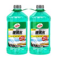 龟牌(Turtle Wax)汽车摩托车防冻玻璃水-25℃ 2L*2瓶装汽车用品开盖即用去油膜去污剂清洁剂清洗剂G-4092DA