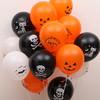 佳妍万圣节装饰气球 50个气球 *5件