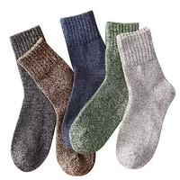 5日0點、白菜黨:Jennifer Date 珍妮弗日記 ZNF0113 男款中筒襪 5雙裝