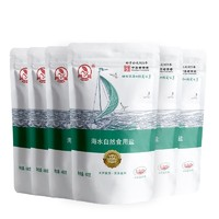 芦花 海水自然食用盐 未加碘无抗结剂 400g*6袋