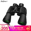 SkyGenius 10x50户外望远镜双筒军迷用 军工品质 高倍高清微光夜视非红外透视