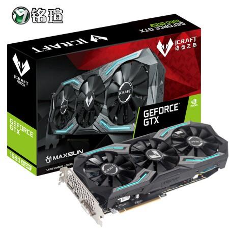 MAXSUN 铭瑄 GeForce GTX1660 Super iCraft 电竞之心 显卡 6GB