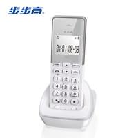 步步高(BBK)无绳电话机 无线座机 子母机 办公家用 白色背光大屏 三方通话 W201子机 晶莹白