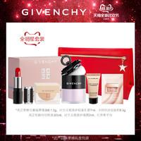 Givenchy 紀梵希 小鈴鐺迷你散粉定妝粉旅行套裝