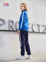 李宁童装2019新款男女小大童3-12岁运动生活系列儿童运动套装