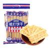 Mixx 梳打饼干 奶盐味苏打饼干早餐休闲零食338g *21件