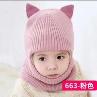 絮悠 儿童保暖帽子围脖一体2-6岁