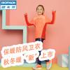 迪卡侬儿童卫衣秋冬季新款上衣加绒保暖宽松秋装运动服RUNA