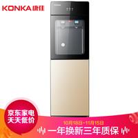 康佳(KONKA) 饮水机立式办公家用温热型KY-Y219