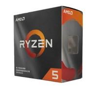 AMD 锐龙 Ryzen5 3500X CPU处理器