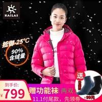 京东Plus会员:KAILAS 凯乐石 KG320178 女款鹅绒加厚羽绒服