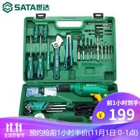 世达SATA工具箱35件建筑家装电钻工具套装05158 05158