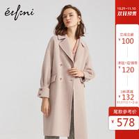 双11预售伊芙丽双面呢大衣女中长款2019新款冬装宽松羊毛毛呢外套