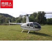 羅賓遜R44雷鳥直升飛機四座載人輕型私人直升機真機 白色 *5件