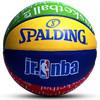SPALDING 斯伯丁 83-047y 少年5号篮球