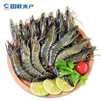 GUOLIAN 国联 越南黑虎虾 40/50 中号 400g 16-20只