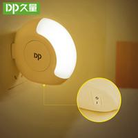 久量(DP)小夜灯婴儿喂奶灯卧室床头节能灯 DP-1405