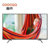 创维 酷开(coocaa) 智能电视65K5N 65英寸超高清 酷开系统 语音控制 HDR 8G大存储 15核处理器
