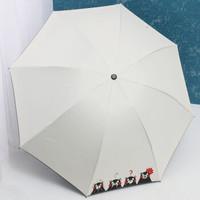 沐沫 黑胶防紫外线太阳伞 四小熊-白