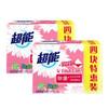 超能女士内衣专用皂101g*4块*2透明皂肥皂除菌抗菌祛血渍祛异味